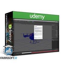 دانلود Udemy VFXLearning – FX Masterclass