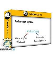 دانلود lynda Learning Bash Scripting