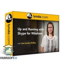 دانلود lynda Learning Skype for Windows
