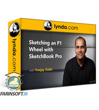 دانلود lynda Sketching an F1 Wheel with SketchBook Pro