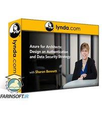 دانلود lynda Azure for Architects: Design an Authentication and Data Security Strategy