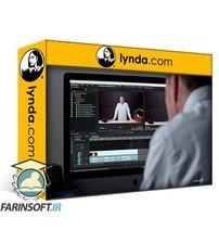 دانلود lynda Creating Fun and Engaging Video Training: The How