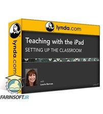 دانلود lynda iPad Classroom: The Basics
