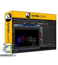 دانلود lynda Learning V-Ray for Maya