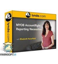دانلود lynda MYOB AccountRight: Reporting Necessities