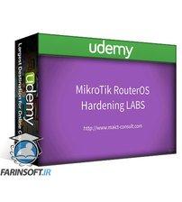 دانلود Udemy MikroTik RouterOS Hardening LABS