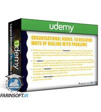 دانلود Udemy IELTS – Vocabulary Strategies for IELTS