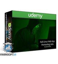 دانلود Udemy Kali Linux Web App Pentesting Labs