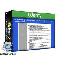 دانلود Udemy Management Consulting: Business Analysis Tools & Techniques