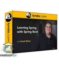 دانلود lynda Learning Spring with Spring Boot