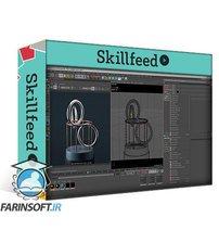 دانلود Skillshare Cinema 4D and Redshift: Creating looping animation with rings