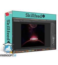دانلود Skillshare Digital Art: Creating a Space Scene in Photoshop