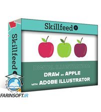 دانلود Skillshare Draw an Apple with Adobe Illustrator