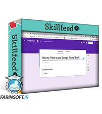 دانلود Skillshare Google Forms tutorial