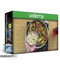 دانلود Udemy Healthy Cooking Fundamentals