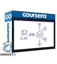 دانلود Coursera Udacity pro  Blockchain Developer Beta v1.0.0