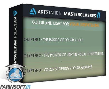 دانلود ArtStation Color and Light for Visual Storytelling