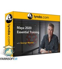 دانلود lynda Maya 2020 Essential Training