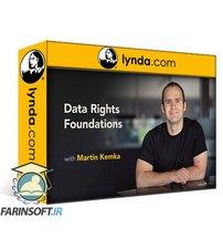 دانلود lynda Data Rights Foundations