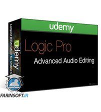 دانلود Udemy MacProVideo – Logic Pro Fasttrack 201 Advanced Audio Editing Tips