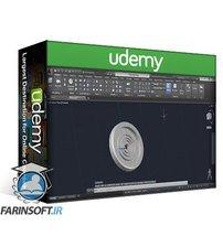 دانلود Udemy The complete course of AutoCAD 3D 2016