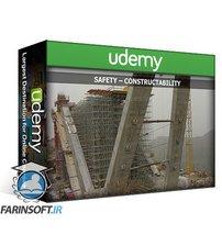 دانلود Udemy Becoming a bridge engineer