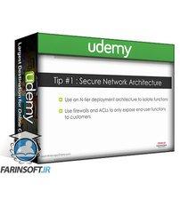 دانلود Udemy How to Secure Oracle WebLogic 12c