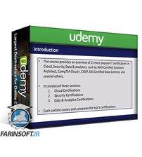 دانلود Udemy Popular IT Certifications for 2019 in Cloud, Security, Data
