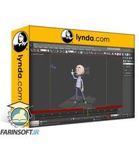 دانلود lynda 3ds Max: Character Animation