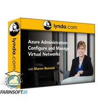 دانلود lynda Azure Administration: Configure and Manage Virtual Networks