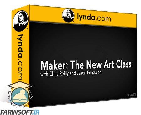 دانلود lynda Maker: The New Art Class