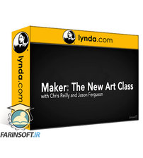 دانلود lynda Maker: The New Art Class