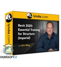 دانلود lynda Revit 2020: Essential Training for Structure (Imperial)