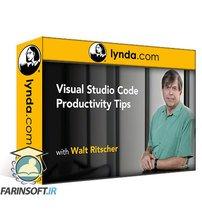 دانلود lynda Visual Studio Code Productivity Tips