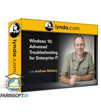 دانلود lynda Windows 10: Advanced Troubleshooting for IT Support