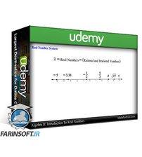 دانلود Udemy Algebra II (Intermediate Algebra)