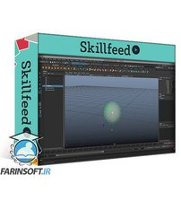 دانلود Skillshare Animate 3D Text in Autodesk Maya