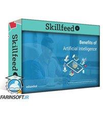 دانلود Skillshare Complete Deep learning, Machine learning and AI course