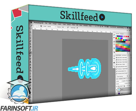 دانلود Skillshare Vector To Pixel Art