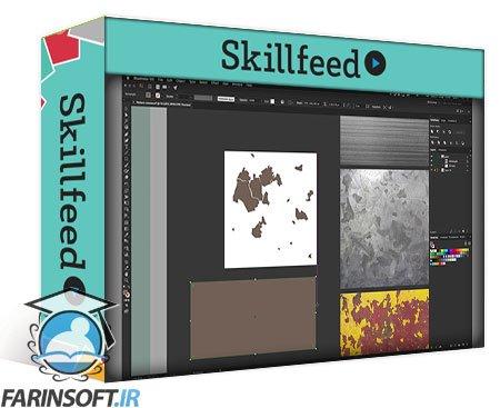 دانلود Skillshare Create vector patterns in Illustrator – Texturize your droid