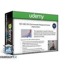 دانلود Udemy ISO 14001:2015 Environmental management system