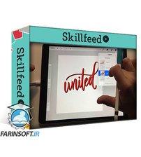 دانلود Skillshare 3D Lettering in Procreate