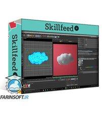 دانلود Skillshare Creating A Cloud Using TurbulenceFD