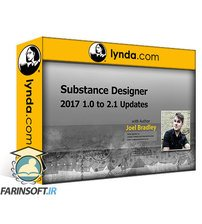 دانلود lynda Substance Designer 2017 Essential Training