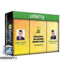 دانلود Udemy JavaScript: The Modern Engine Parts