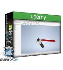 دانلود Udemy Autodesk Inventor 2020 Complete Beginners Course