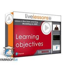 دانلود LiveLessons AWS Certified Machine Learning – Specialty