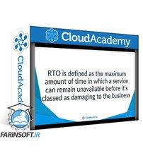 دانلود Cloud Academy Cloud Migration Strategy Considerations