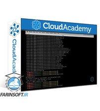 دانلود Cloud Academy AWS CodeCommit