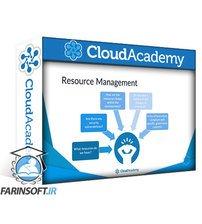 دانلود Cloud Academy AWS Config An Introduction